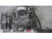 Б/У ТНВД  0460404974 Топливный насос высокого давления Ford Maverick, Nissan Terrano II, Skoda Octavia 2.7 TDi