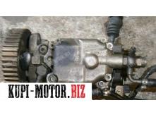 ТНВД Б/У  Топливный насос высокого давления 028130109L,  0460404992  Rover 400RT, Audi 80, Volkswagen B4 1.9 TDI