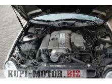Б /У Двигатель (ДВС) AMG  Mercedes-Benz  C-Klasse  W203  3.0 D