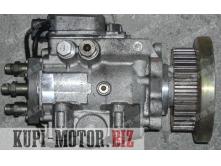 ТНВД Б/У Топливный насос высокого давления 047050603C Audi A6 C5, Audi A4 2.5 TDI