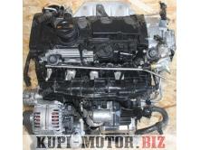 Б/У Двигатель (двс)  CDL, CDLA  Audi TT, Volkswagen Golf,  Volkswagen Scirocco, Seat Leon 2.0 TFSI