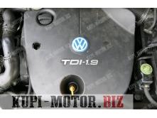 Б /У Двигатель (Двс) ALH  Volkswagen New Beetle, VW Golf IV, Skoda, VW Passat 3B2,  VW  Touran, VW Sharan, Audi A3, VW Polo 1.9 TDI