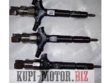 Б/У Топливная форсунка двигателя 8972391616  Saab 9-5, Renault Vel Satis, Renault Espace, Opel Vectra, Opel Signum 3.0 CDTI