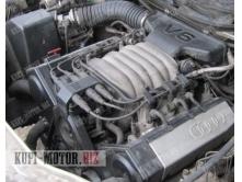 Б/У Двигатель (двс) AAH  Audi A4, Audi A8, Audi A6  2.8