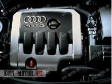 Б/У Двигатель (Двс) BLB  Audi A4 2.0 TDI