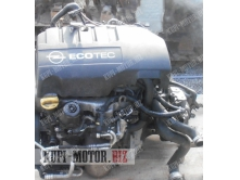Б/У Двигатель (ДВС) Z13DTH Opel Astra H, Opel Corsa D  1.3 CDTi