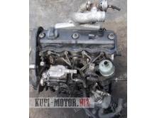 Б/У Двигатель (ДВС) AFM  Volkswagen Passat B5, Audi A4, Audi A6  1.9 TDI