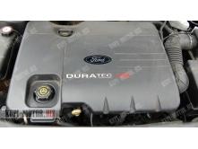 Б/У Двигатель (ДВС) CJBA, CJBB  Ford Mondeo MK3  2.0