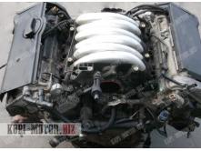 Б/У Двигатель (ДВС) APS, AGA, ALF, AML, ARJ  Audi A6, Audi  A4  2.4