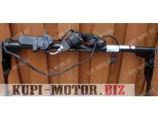 Б/У Фаркоп  (прицепное устройство)  3AA803880E  VW Passat B7
