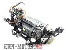Б/У Компрессор подвески 4H0616005C, 4H0616005C  Audi A4, Audi A6, Audi A8 3.0