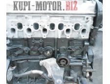 Б /У Двигатель (двс) AHD, APA,  ANJ,  AVR  Volkswagen LT 2.5 TDI  2.5L