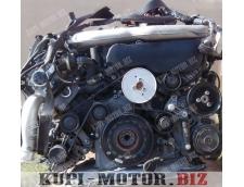 Б/У Двигатель CCW, CCWA, CCWB  Audi A4,  Audi A5,  Audi A6,  Audi Q5 3.0 TDI