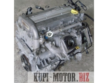 Б /У Двигатель (двс) Z20NET Opel Vectra C, Opel Signum, Saab, Cadillac  2.0