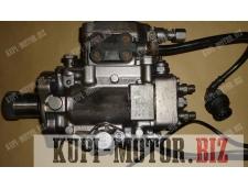 ТНВД Б/У Топливный насос высокого давления  0460414996, 98475855 Fiat Ducato, Iveco Daily, Renault Master 2.5 TDI