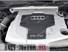 Б/У Двигатель (двс) CGK Audi A4, Audi A5  2.7  TDI