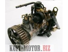 ТНВД Б/У  Топливный насос высокого давления R8445B323C Citroen Berlingo,  Peugeot Partner,  Peugeot 306 1.9 D