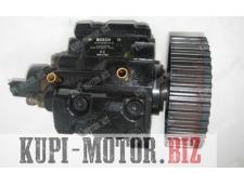 Б/У Топливный насос высокого давления  0445010006,  0986437001, 46522786 Alfa Romeo 156, Alfa Romeo 166, Lancia, Fiat 2.4  JTD