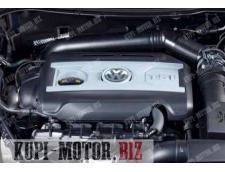 Б /У Двигатель (двс) CAW,  CAWB  Volkswagen Golf,  Volkswagen Jetta, Volkswagen Passat, Volkswagen Tiguan, Audi A3  2.0 TFSI