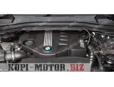 Б /У Двигатель (ДВС)  N47D20A  BMW  E81, BMW  E82,  BMW  E87, BMW  E88 118D 2.0L
