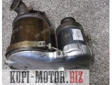 Б/У Катализатор DPF, 04L131723K, 04L131690K  Audi A3 2.0 TDI