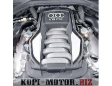 Б /У Двигатель (Двс) CAU, CAUA  Audi S5  4.2 FSI