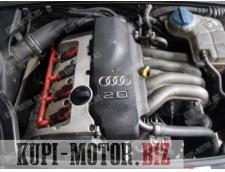 Б/У Двигатель (двс) ALT  Volkswagen Passat  3BG,  Audi A4 2.0 FSI
