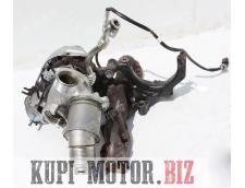 Б/У Турбокомпрессор (турбина) 04L253010H Audi A3, Seat Leon, VW Golf   2.0 TDI