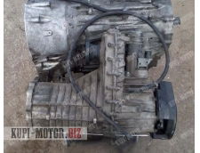 Б/У Раздаточная коробка HAN Раздатка Volkswagen Touareg 7L 2.5 TDI