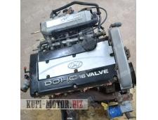 Б/У Двигатель (ДВС) G4CP-DM, G4CPDM Hyundai Sonata 2.0