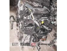 Б/У Двигатель T7MA Ford Kuga 2.0 TDCI