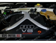Б/У Двигатель (Двс) APB Audi A4 S4 RS4 2.7 Turbo