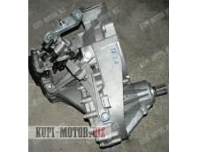 Б/У Мкпп MQT Механическая коробка переключения передач Volkswagen T5, Volkswagen T6 2.0 TDI