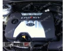 Б/У Двигатель (ДВС) D4FA Hyundai Accent, Hyundai Matrix, Kia Rio, Kia Cerato 1.5 CRDI