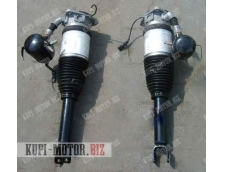 Б/У Амортизатор пневматический 4E0616001P, 4E0616001E  Audi A8 S8 quattro