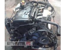 Б/У Двигатель (ДВС) AEB  Volkswagen Passat, Audi A3,  Audi A4, Audi A6, Volkswagen Bora, Volkswagen Passat  1.8T