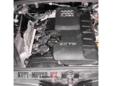 Б /У Двигатель (ДВС) BPJ, BYK  Audi A4, Audi  A6 2.0 TFSI