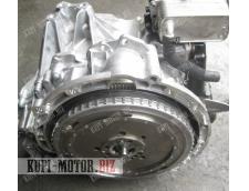 Б/У Акпп A2463705800 Автоматическая коробка передач Mercedes B-Klasse W246  2.0 CDI