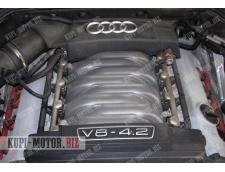 Б/У Двигатель (Двс) BFM  Audi A8 4.2  Quattro