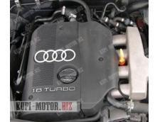 Б/У  Двигатель  BFB  Audi A4 8E Cabriolet 1.8T