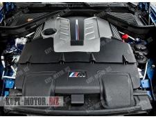 Б/У Двигатель S63B44A BMW E70 X5M, BMW E71 X6M